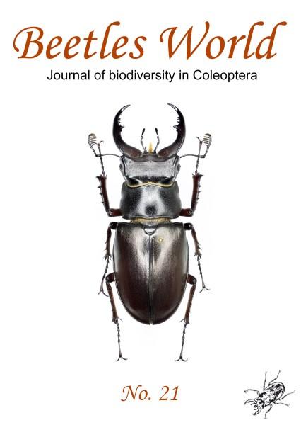 Beetles World No. 21