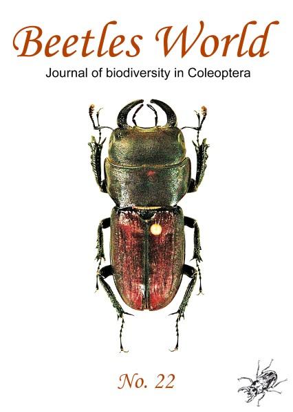 Beetles World No. 22